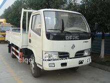 mini cargo truck with best price