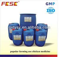 popular farming use chicken medicine