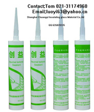 neutral silicone weather resistance sealant