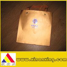 Nice gold card paper shopping bag
