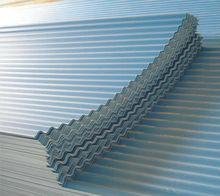 fiberglass roof,fiberglass roof panel