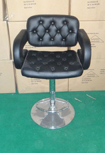 PU leather used bar stools with 360 degree metal swivel