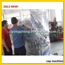 2013 tapa de la botella sistema de la máquina nueva solución tapa de plástico de la máquina de impresión hamada maquinaria de impresión