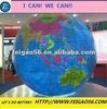 Air EXPRESS BY DHL(TAIWAN) FROM SHENZHEN/GUANGZHOU to Belarus