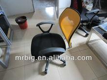 Design chair sale MR633