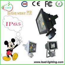 pressure sensor led light sensor led light motion sensor led light IP65 Meanwell