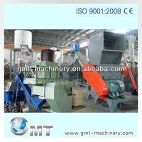PE,PP sheet plastic recycling machine