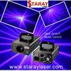 500mw 450nm blue laser show system DMX DJ party stage laser lighting effects