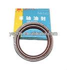 Shacman axle shaft oil seal 190003074340