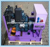 Kubota Generator 6 kv