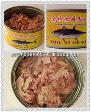 Oiled Canned Chunk Tuna