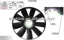 Sinotruck parts HOWO engine fan,WD615 engine fan,VG1500060447