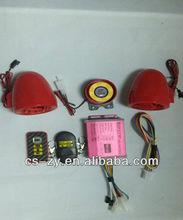 silicon remote motorcycle alarm system ,alarm motorcycle