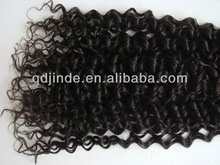 Indian remy natural curly hair weft