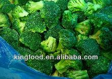 Bulk frozen vegetables New crop frozen Green Broccoli florets