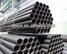 different types of seamless steel pipe