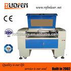 RFE6090-80C Laser Eye Surgery Machine 80W