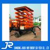towable hydraulic ladder
