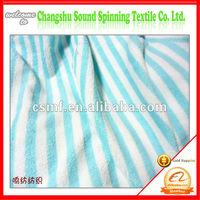 anti pilling bath blanket blue stripe fabric