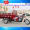 HY200ZH-FY2 trike 3-wheel motorcycle