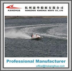 Sea motorboats