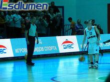 Esdlumen indoor basketball stadium led display