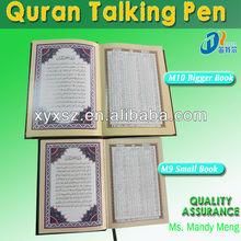 Ahmad Al Ajmi - Every Ayah Quran in arabic/French/Urdu/English/Benali/Malaysia/Thai/Tamil