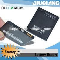 Factory BAT-7100M Battery For SKY A800S A820L A810s A810K