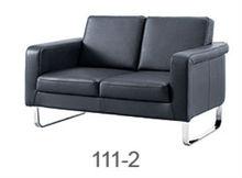 Heated leather sofa(111-2)