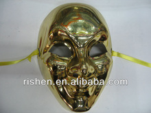 gold urgly halloween party mask