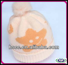 2013 New Arrival Smiling Face Unisex Winter Knitted Baby Caps Wholesale 4 Colors