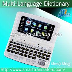 intelligent kids laptop learning machine