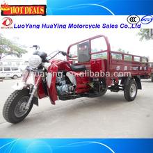 HY150ZH-ZHY2 rear axle three wheeler