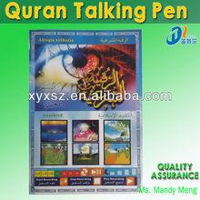 quran listen pen