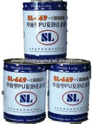 SL-669 urethane foam spray waterproofing paint