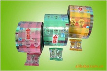 Roll film Laminated material for store food packing food roll film