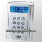 Nice design built-in tamper output RFID access control card distance15-20cm KO-SC106