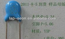 Capacitor 331/1KV;22/1KV;103/1KV;222/1KV;473/1KV y5p
