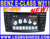 LSQ Star Mercedes Benz E-class W211(2002-2008) Car Dvd Gps,Model St-8797