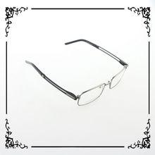 Fashionable nice eyewear frames silhouette frame