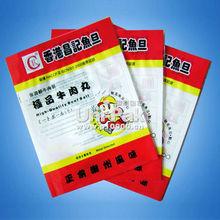 plastic bag food vacuum sealer