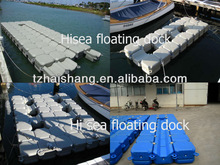 floating personal watercraft port