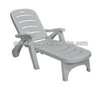 Plastic Beach Chair lounge chair