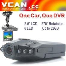 "School bus mobile dvr VCAN0425-202 Car DVR black box 2.5"" LCD Vehicle Camera Video Recorder"