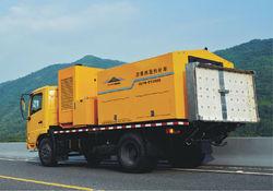 Truck-mounted asphalt recycler CLYB-CY2000