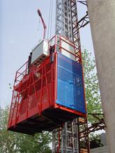 Double Cage VVVF Construction Elevator