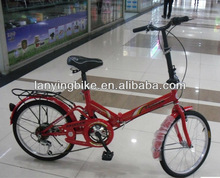 2013 latest promopt light foldable bycicle