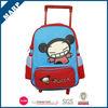 Children Trolley School Bag