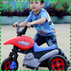 kids mini electric motorcycle