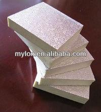 Hard PU Sponge Foam sheets